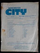 Manchester City reserves v Sheffield Wednesday  reserves    17-12-1977