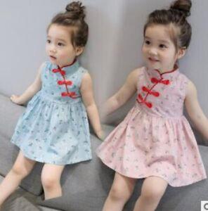 Kid Girl Summer Flower Cheongsam Dress Chinese Qipao Baby Toddler Dress Sundress