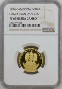 CAMBODIA , GOLD 50,000 RIELS CAMBODIAN DANCERS 1974 PROOF - NGC PF 69 UC , RARE