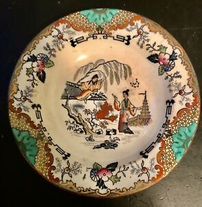 J & M P Bell Tamerlane Pattern Bowl