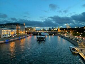 Photo Picture Moscow River Kremlin Evening