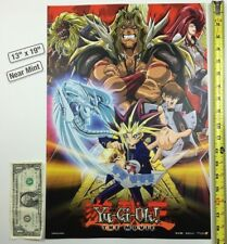 Yu-Gi-Oh! The Movie 2018 Regal Numbered Art 13 x 19 Print Poster