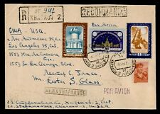 DR WHO 1958 RUSSIA KHARKOV REGISTERED AIRMAIL TO USA C238493