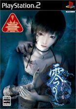 PS2 Fatal Frame: Zero Japan F/S