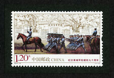 CHINA 2014-12 Marking the 90th Anniversary of the Founding of Whampo stamp MNH