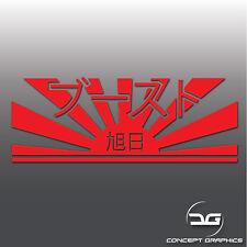 JDM Japonais Rising Sun Drapeau Boost Kanji Drift Jap Voiture Autocollant Vinyle Autocollant