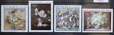Mali 1968 Flower Paintings SG 164-167 MNH