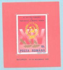 ROMANIA Sc 3593B NH SOUVENIR SHEET of 1989 - COMMUNIST PARTY