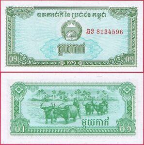 CAMBODIA 0.1 RIEL 1979 P25 BANKNOTE UNC