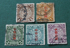 5 x China Coiling Dragon Stamps Cancelled AG