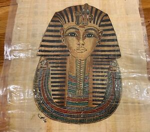 Hand Painted Egyptian Papyrus!