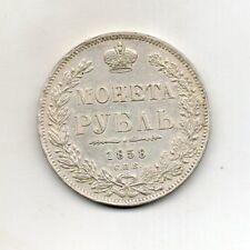 Russian Empire 1 Ruble 1858 Silver .868