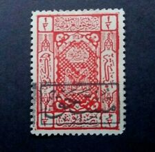 🟩 SAUDI ARABIA-HEJAZ - 1923 POSTAGE DUE - ½Pia RED + BLACK O/PRINT - MINT