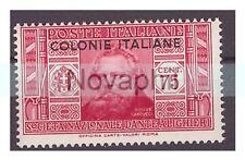 COLONIE   1932  -  DANTE ALIGHIERI  CENTESIMI 75   NUOVO **