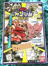 BB Senshi SD Gundam Char's Gelgoog Model Kit New 0079 Bandai Vintage NEW