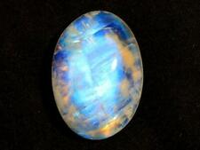100%NATURAL TOP QUALITY  RAINBOW MOONSTONE MIX CABOCHONE AC116 GEMSTONES AC112