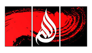 """3 Panel Islamic Wall Art Canvas Allah 60""""X30"""" - Red Black White Abstract  New"""