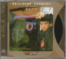 Roman Tam 羅文 愛的幻想 CD HK DSD + Super Bit Mapping Direct. The Ultimate CD Sound