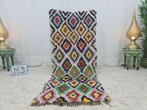 "Moroccan Handmade Vintage Rug 2'7""x6'4""Green Yellow Geometric  Berber Cotton Rug"
