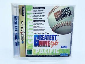 Vintage Video Game Sega Saturn Greatest Nine 96 *Japanese Import*