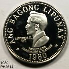 PHILIPPINES 5 Piso 1980 Proof low mintage FREE SHIPING IN UNITED STATES