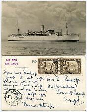 ADEN to EGYPT TRANSIT CAMP 1948 PPC SHIP CANTON