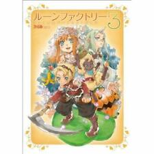 Rune Factory 3 Final perfect guide book / DS