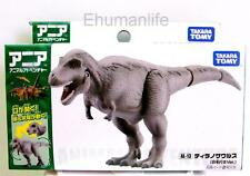 Takara Tomy ANIA Animal Adventure Mini Figure AL-13 Tyrannosaurus Dinosaur
