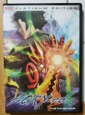 S-Cry-Ed - Vol. 3, The Other Side (DVD) w/ Bonus Items