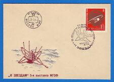 ENVELOPE COVER STAMPS SPACE USSR SATELLITE SPUTNIK 1 1963 LUNA 9 1966 Postmarks