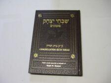 Hebrew SHIVHE YITZCHAK PIZMONIM SONGS Sephardic Jewish Songbook Judaica