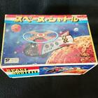 Space Shuttle 17 cm Japanese Tinplate Toy Nemoto Vintage Made In Japan Good