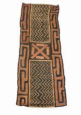 "Superb African Kuba Cloth Raffia /Textile Zaire 52"" by 21"""