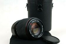 Nikon Tokina SD AIs 4 / 70-210mm sehr guter Zustand Ultracompact