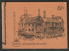 sg HP26 5/- Dec 1968 Ightham Mote Kent GPO stitched booklet with all panes MNH