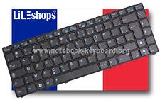 Clavier Français Original Asus LAMBORGHINI Eee PC VX6 VX6S Série Neuf