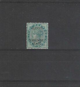 Faridkot, 1886, Convention State, India