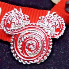 DISNEY PIN TRADING LANYARD MEDAL 2009 MICKEY EARS RED CHINESE TWIN DRAGONS