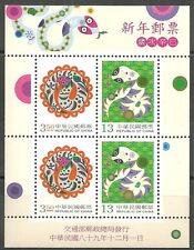 China Taiwan - Jahr der Schlange postfrisch 2000 Block 85 Mi. 2640-2641