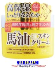 New Loshi EX Horse Oil Moisture Skin Cream Whole Body Lotion Japan 100g -US Sell