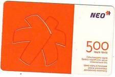 Сard recharge NEO 500 units. Kazakhstan.