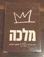 Playing Cards Beer Israel Malka Beer Sealed Israeli Unused