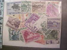 30 Different Pakistan Stamp Collection - Lot