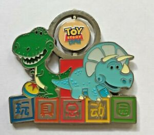 Disney Pin Badge Shanghai - Toy Story Land Trixie & Rex