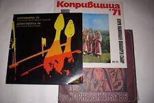 Folk music from Bulgaria KOPRIVSHTITSA 71,76,86 LOT 4X12''LP authentic folklore