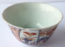 ASIATIKA, Porzellan Schale, handbemalt, China, um 1740 - 1780 AL1069