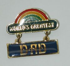Worlds Greatest Dad Pin Centennia 1979