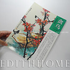 Chinese Painting Book - How To Paint Sumi-e Painting Birds, 53 Pages