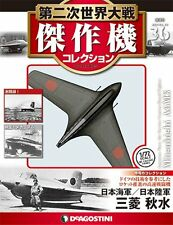 DeAgostini WW2 Aircraft Collection Vo36 fighter 1/72 Mitsubishi J8M/Ki200 Shusui