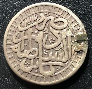 Afghanistan AH1303 Rupee Rahman Coin: Nazararana/Kabul